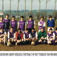 <strong>Duivenkampioenen  -  1973</strong><br> ©Herzele in Beeld<br><br><a href='https://www.herzeleinbeeld.be/Foto/1191/Duivenkampioenen-----1973'><u>Meer info over de foto</u></a>