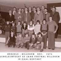 <strong>SC Hillegem  Jubileumfeest  -  1974</strong><br> ©<br><br><a href='https://www.herzeleinbeeld.be/Foto/1226/SC-Hillegem--Jubileumfeest-----1974'><u>Meer info over de foto</u></a>