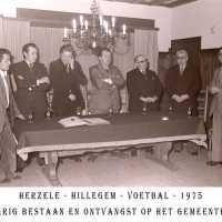 <strong>SC Hillegem  Jubileumfeest  -  1974</strong><br> ©<br><br><a href='https://www.herzeleinbeeld.be/Foto/1228/SC-Hillegem--Jubileumfeest-----1974'><u>Meer info over de foto</u></a>