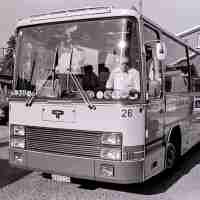 <strong>Gemeenteschool Hillegem - Sinterklaasfeest + busuitstap  -  1976</strong><br> ©Herzele in Beeld<br><br><a href='https://www.herzeleinbeeld.be/Foto/2041/Gemeenteschool-Hillegem---Sinterklaasfeest-+-busuitstap-----1976'><u>Meer info over de foto</u></a>