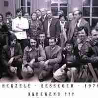 <strong>Kaarters  -  1973 t.e.m. 1977</strong><br> ©Herzele in Beeld<br><br><a href='https://www.herzeleinbeeld.be/Foto/2261/Kaarters-----1973-t.e.m.-1977'><u>Meer info over de foto</u></a>