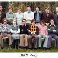 <strong>Klasfoto's Beatrijs Den Tandt Sint-Paulusinstituut</strong><br> ©Herzele in Beeld<br><br><a href='https://www.herzeleinbeeld.be/Foto/655/Klasfotos-Beatrijs-Den-Tandt-Sint-Paulusinstituut'><u>Meer info over de foto</u></a>