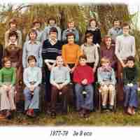 <strong>Klasfoto's Beatrijs Den Tandt Sint-Paulusinstituut</strong><br> ©Herzele in Beeld<br><br><a href='https://www.herzeleinbeeld.be/Foto/659/Klasfotos-Beatrijs-Den-Tandt-Sint-Paulusinstituut'><u>Meer info over de foto</u></a>